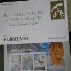 Sellos: EL FRANQUISMO EN SELLOS Y BILLETES ENTREGA Nº74 SELLO -211. Lote 95716386