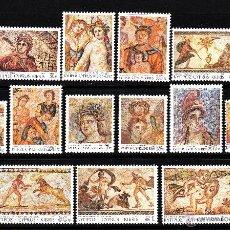 Sellos: CHIPRE 728/42** - AÑO 1989 - ARQUEOLOGIA - MOSAICOS DE PAPHOS. Lote 43369612