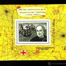 Sellos: MADAGASCAR HB 71** - AÑO 1991 - 5º CENTENARIO DEL DESCUBRIMIENTO DE AMERICA - BARCOS. Lote 185960352