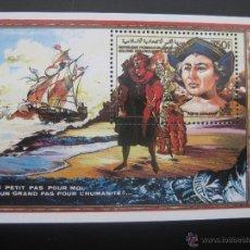 Sellos: COMORES Nº MICHEL HB 261 A CRISTOBAL COLON DESCUBRIMIENTO AMERICA. Lote 45722808
