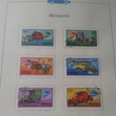 Sellos: MONGOLIA 1974 HOJA DE ALBUM CON SELLOS TEMATICA TRANSPORTES- COCHES- CARRUAJES- 100 ANIVERSARIO UPU. Lote 48749953
