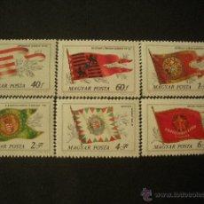 Sellos: HUNGRIA 1981 IVERT 2754/9 *** BANDERAS HISTÓRICAS. Lote 50623487