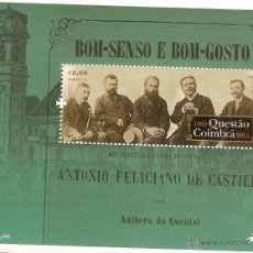 Briefmarken - Portugal ** & A Questão Coimbrã, António de Castilho por Anthero do Quental 1865-2015 - 51378075