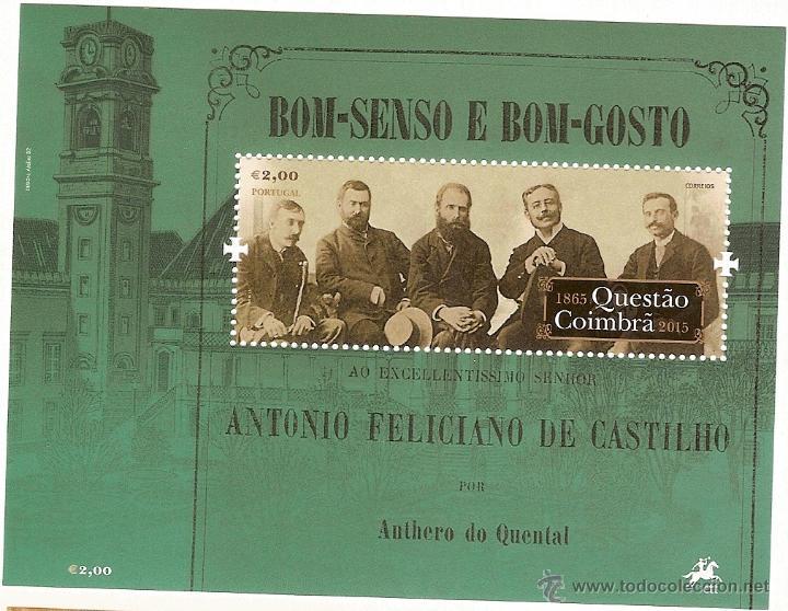 PORTUGAL ** & A QUESTÃO COIMBRÃ, ANTÓNIO DE CASTILHO POR ANTHERO DO QUENTAL 1865-2015 (1) (Sellos - Temáticas - Historia)