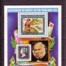 Sellos: SANTO TOME Y PRINCIPE 1980 HB IVERT 16 *** CENTENARIO MUERTE DE SIR ROWLAND HILL. Lote 54515467
