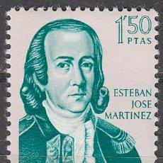 Sellos: EDIFIL Nº 1823, FORJADORES DE AMERICA AÑO 1967: ESTEBAN JOSÉ MARTINEZ (SEVILLA-CALIFORNIA) NUEVO ***. Lote 57159659