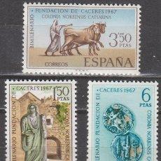 Sellos: EDIFIL Nº 1827/9, BIMILENARIO DE LA FUNDACIÓN DE CÁCERES, NUEVO *** (SERIE COMPLETA). Lote 195188526