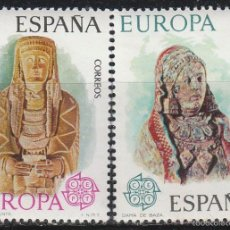 Timbres: EDIFIL Nº 2177/8, PREHISTORIA: DAMA OFERENTE DE ALBACETE Y DAMA DE BAZA (GRANADA) NUEVO *** (SERIE C. Lote 57270193