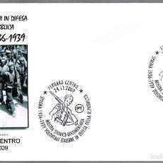 Sellos: MATASELLOS VOLUNTARIOS EN LA GUERRA CIVIL ESPAÑOLA - BRIGADAS INTERNACIONALES. FERRARA, ITALIA, 2009. Lote 58106457