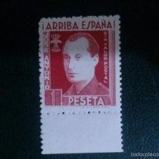 Sellos: SELLO 1 PESETA...POSGUERRA CIVIL ESPAÑOLA 1939/40,,SELLO FALANGE ESPAÑOLA-JONS,,NUEVO. Lote 58631641