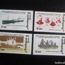 Timbres: AZERBAIJÁN. 140/43 FUNDACIÓN TOVARICHI POR LOS HERMANOS NOBEL, PARA LA EXPLOTACIÓN DEL PETRÓLEO. 199. Lote 69819045