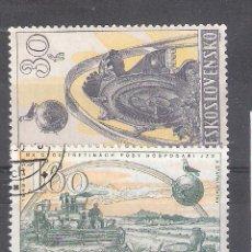 Timbres: CHECOSLOVAQUIA Nº 949/951º PUTSCH DE FEBRERO DE 1948. SERIE COMPLETA. Lote 239644945