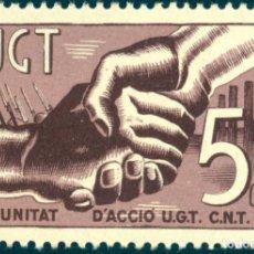 Sellos: SELLO NUEVO, UGT, UNIDAT D'ACCIÓ U.G.T. , C.N.T. EDITADO EN TIEMPO DE GUERRA 1936. Lote 74189671