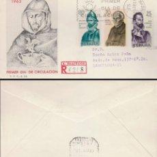 Sellos: EDIFIL 1678/80, FORJADORES AMERICA 1965, PRIMER DIA 12-10-1965 SOBRE DEL SFC CIRCULADO(SERIE CORTA) . Lote 75621311
