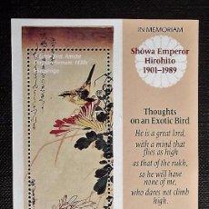 Timbres: PALAU. HB 6 A LA MEMORIA DEL EMPERADOR DEL JAPÓN: HIROHITO. 1989. SELLOS NUEVOS Y NUMERACIÓN YVERT. Lote 78206769