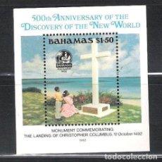 Sellos: BAHAMAS 1992 HB IVERT 64 *** 500º ANIVERSARIO DESCUBRIMIENTO AMERICA POR CRISTOBAL COLON - MONUMENTO. Lote 81668400