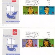 Sellos: EDIFIL 3137/40, V CENTENARIO DEL DESCUBRIMIENTO DE AMERICA, PERSONAJES, PRIMER DIA DE 15-10-1991 SFC. Lote 87352628
