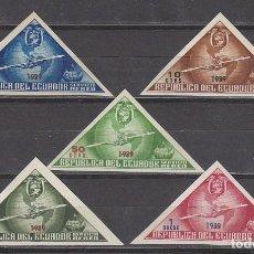 Sellos: ECUADOR, DESCUBRIMIENTO DE AMERICA, NO EMITIDOS (1939), NUEVOS *** SIN DENTAR . Lote 88998532