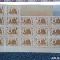 Sellos: HOJA BLOQUE RUSIA 1992. Lote 90141804