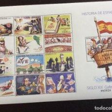 Sellos: ESPAÑA AÑO 2017. 2 HOJAS BLOQUE HISTORIA DE ESPAÑA,SIGLOS XIX Y XX, GALLEGO Y REY. Lote 93625870