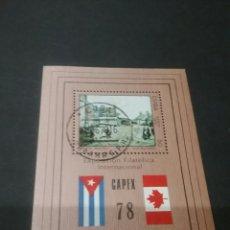 Sellos: HB CUBA MATASELLADA. 1978. HISTORIA. CORREOS. . Lote 95091071