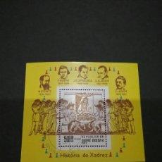 Sellos: HB G. BISSAU MATASELLADA . 1983. DEPORTES. AJEDREZ. HISTORIA.. Lote 95430830