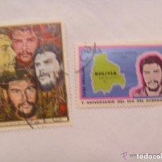Sellos: LOTE DE 2 SELLOS DE CUBA : CHE GUEVARA , COMUNISMO. Lote 95636911