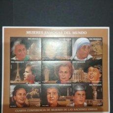 Sellos: HB/ SELLOS/ MP DE 9V DE NICARAGUA NUEVOS. 1996. MUJERES FAMOSAS. HISTORIA. CELEBRIDADES.. Lote 97477798