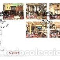 Sellos: PORTUGAL & FDC CAFÉS HISTÓRICOS, II GRUPO 2017 (768). Lote 98014967
