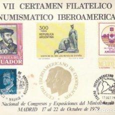 Sellos: AÑO 1979, DESCUBRIMIENTO AMERICA, CENTRO IBEROAMERICANO DE COOPERACION, EN HOJA RECUERDO . Lote 98485011