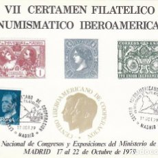 Sellos: AÑO 1979, DESCUBRIMIENTO AMERICA, CENTRO IBEROAMERICANO DE COOPERACION, EN HOJA RECUERDO . Lote 98485051