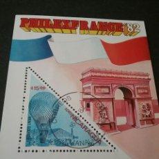 Sellos: HB DE NICARAGUA MATASELLADA. 1982. PARIS. FRANCIA. MONUMENTOS. GLOBO. ARCO TRIUNFO. EXPOSICION. FILA. Lote 98502412
