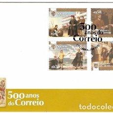 Sellos: PORTUGAL & FDC 500 AÑOS DEL CORREO EN PORTUGAL 2016 (6477). Lote 98535415