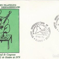 Sellos: AÑO 1979, DESCUBRIMIENTO AMERICA, CENTRO IBEROAMERICANO DE COOPERACION, SOBRE DE LA EXPOSICION . Lote 98563475