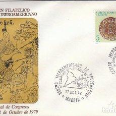 Sellos: AÑO 1979, DESCUBRIMIENTO AMERICA, CENTRO IBEROAMERICANO DE COOPERACION, SOBRE DE LA EXPOSICION . Lote 98563515