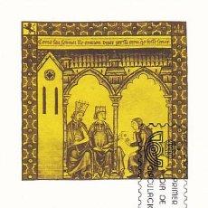 Sellos: EDIFIL 2759, ALFONSO X EL SABIO (7º CENTENARIO), TARJETA MAXIMA PRIMER DIA DE 20-6-1984. Lote 98563595