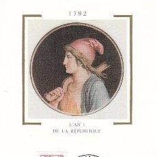 Sellos: FRANCIA IVERT 2773, AÑO I DE LA REPÚBLICA (REVOLUCIÓN FRANCESA),MATASELLO SOBRE TARJETA DE 26-9-1992. Lote 98563743