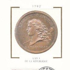 Sellos: FRANCIA IVERT 2771, AÑO I DE LA REPÚBLICA (REVOLUCIÓN FRANCESA), TARJETA MÁXIMA DE 26-9-1992. Lote 98563815