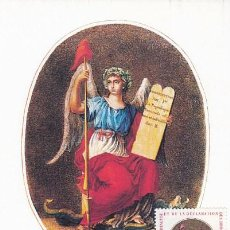 Sellos: FRANCIA IVERT 2573, LA LIBERTAD, BICENTENARTIO DE LA REVOLUCIÓN FRANCESA DERECHOS, MAXIMA 27-5-1989. Lote 98569267