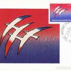 Sellos: FRANCIA IVERT 2560, BICENTENARTIO DE LA REVOLUCIÓN FRANCESAS, TARJETA MAXIMA 1-1-1988. Lote 98569623