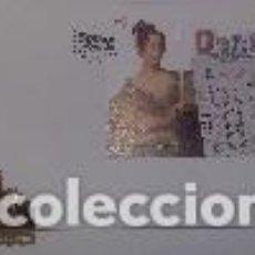 Briefmarken - Portugal & FDCB 500 Años del Correo en Portugal, II Grupo 2017 (6550) - 100561639