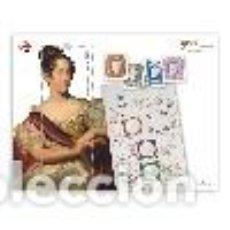 Briefmarken - Portugal ** & 500 Años de Correo en Portugal, Grupo II 2017 (6547) - 100562003