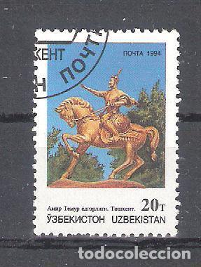 UZBEKISTÁN Nº 50º COMPLETA. TAMERLÁN (Briefmarken - Thematische - Geschichte)