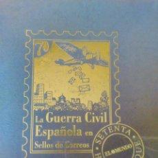 Sellos: LA GUERRA CIVIL ESPAÑOLA EN LOS SELLOS DE CORREOS -SIN COMPLETAR -CONTIENE VARIAS PÁGINAS CON SELLOS. Lote 102416699