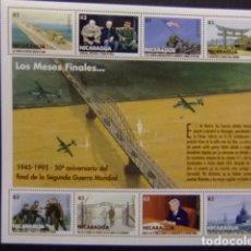 Sellos: NICARAGUA 1995 WORLD WAR 2 LOS MESES FINALES YVERT 2099 / 07 ** MNH. Lote 104391527