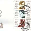 Sellos: PORTUGAL & FDC 40 ANOS STAR WARS 2017 (787) . Lote 106572439