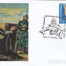 Sellos: AÑO 2009, 7º CENTENARIO DE GUZMAN EL BUENO, MATASELLO DE LEON. Lote 107659815