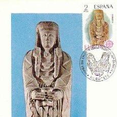Sellos: EDIFIL 2178, PREHISTORIA, DAMA DE ALBACETE, TARJETA MAXIMA PRIMER DIAESPECIAL DE ALBACETE 29-4-1974. Lote 219276846