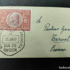Briefmarken - ARGENTINA. FDC YVERT 501. HISTORIA. POLITICA. PERSONAJES. JURA DE LA CONSTITUCION. 20/06/1949 - 109540927