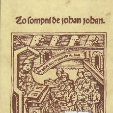 Sellos: EDIFIL 2165, ILUSTRACION DEL LIBRO DE LOS SUEÑOS 5º CENTº DE LA IMPRENTA, TARJETA MÁXIMA 11-12-1973 . Lote 109818035